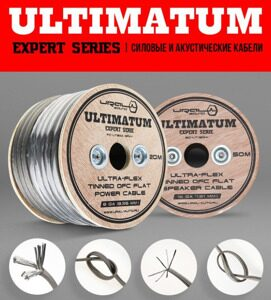 ultimatum-expert-serie-small-724x1024